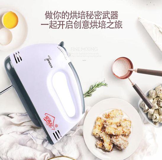 電動打蛋器家用小型特價手持雞蛋奶油打發器烘焙迷你半自動攪拌機