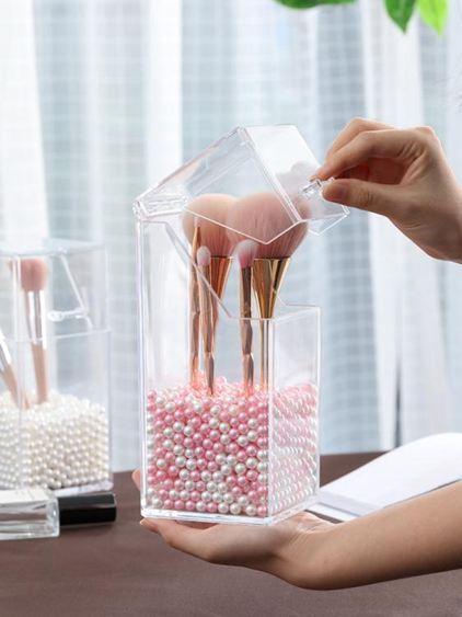 防塵化妝刷收納盒帶蓋簡約筒盒子彩妝工具筆筒套便攜有蓋珍珠刷桶 WD 一米陽光