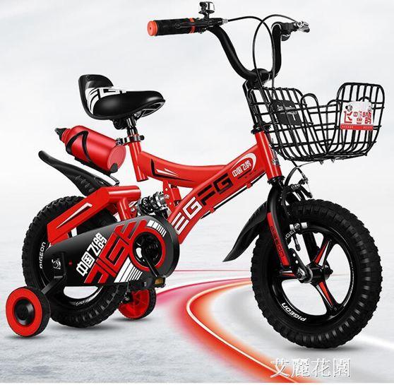 飛鴿兒童自行車2-3-4-6-7-8-9-10歲男孩女孩小孩腳踏單車寶寶童車