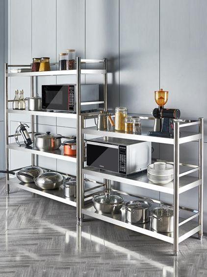 貨架廚房置物架不銹鋼家用微波爐菜放鍋架子收納儲物架落地多層式