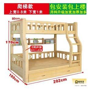 上下鋪床雙層床兒童床成人多功能省空間實木高低床帶書桌現代簡約