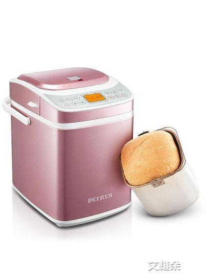 麵包機PE8880面包機家用全自動早餐烤吐司智慧多功能揉和面