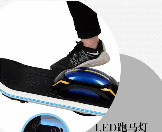 懸浮滑板電動平衡車DF科技