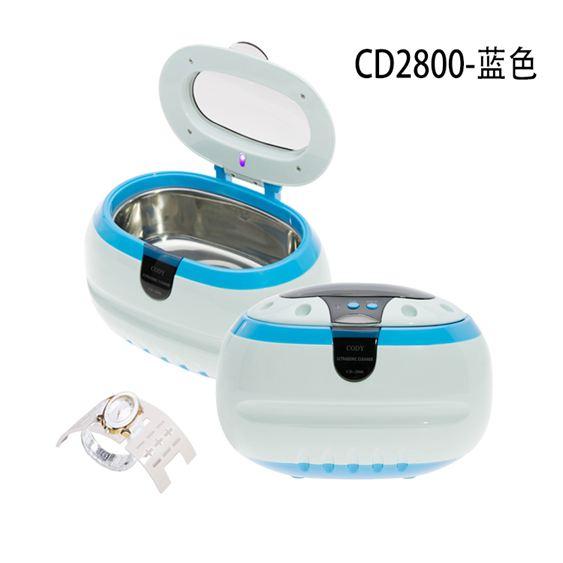 清洗器康得森小型超聲波清洗機珠寶首飾牙套假牙飾品家用超音波清潔