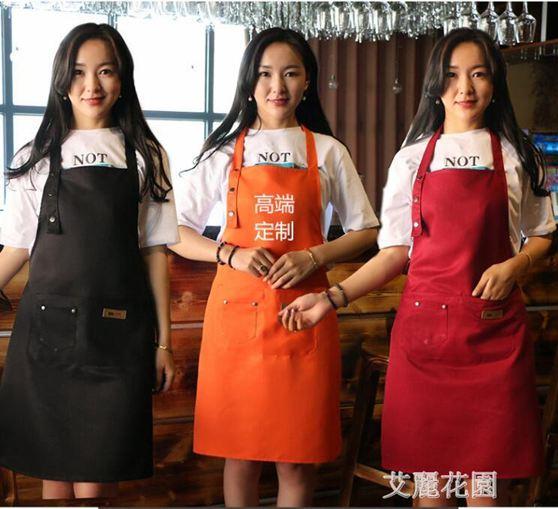 韓版時尚圍裙定制logo純棉防水咖啡奶茶店美甲男女餐廳廚師工作服