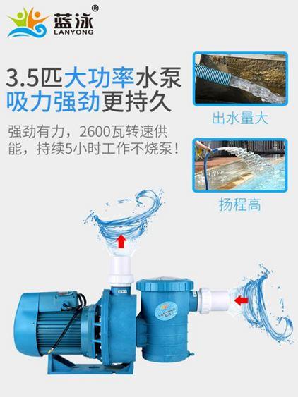 吸污機藍泳牌游泳池吸污機泳池底水下吸塵器設備手動魚池吸污清理機清潔