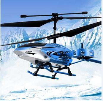 勾勾手合金遙控飛機耐摔無人直升機充電動男孩兒童玩具飛機飛行器