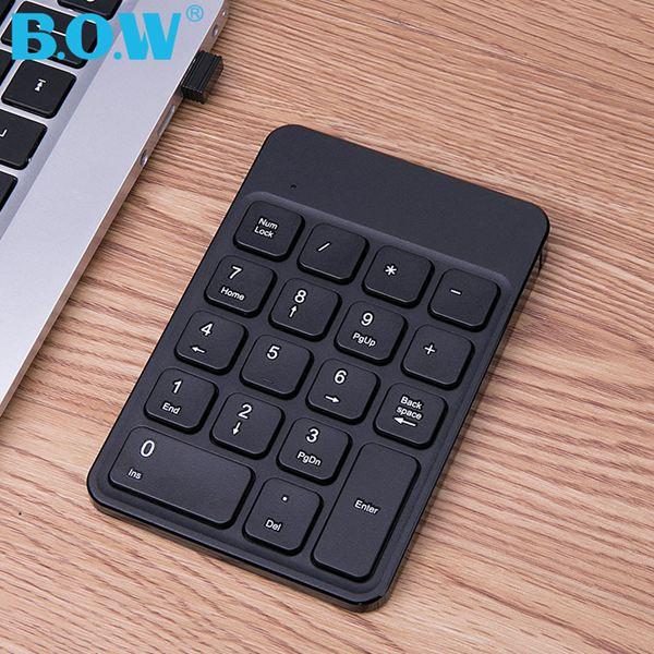 小鍵盤蘋果筆記本電腦巧克力數字鍵盤充電USB外接迷你小鍵盤有線會計財務免切換