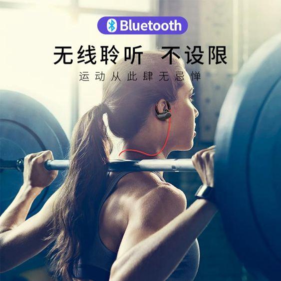 藍芽耳機深野K100藍芽耳機掛耳式跑步頭戴雙耳入耳式無線運動蘋果耳塞式