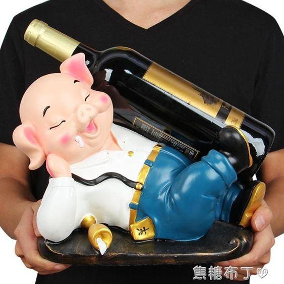 豬擺件工藝品紅酒架酒櫃擺件 客廳家用歐式裝飾 豬年紀念禮品 WD一米陽光