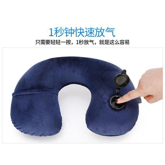 U型枕旅行枕充氣頸椎枕便攜吹氣枕飛機旅游三寶護頸枕u形枕頭