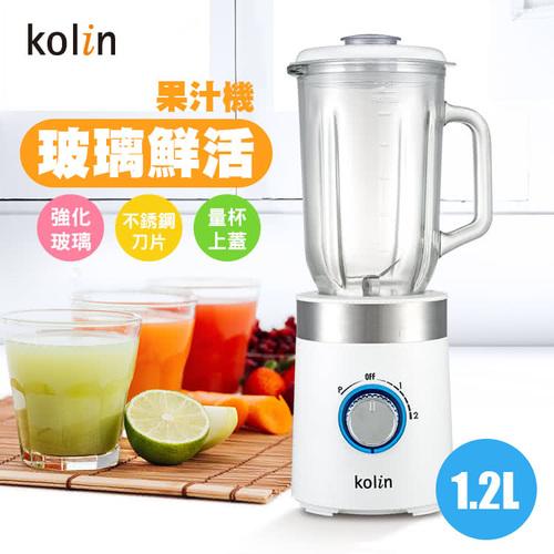 【Kolin 歌林】1.2L玻璃鮮活冰沙果汁機(KJE-MN123)