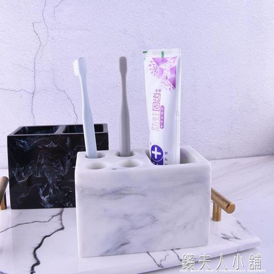 創意牙刷架樹脂牙刷座多功能牙刷盒牙膏筒洗漱牙具牙刷架木梳架子