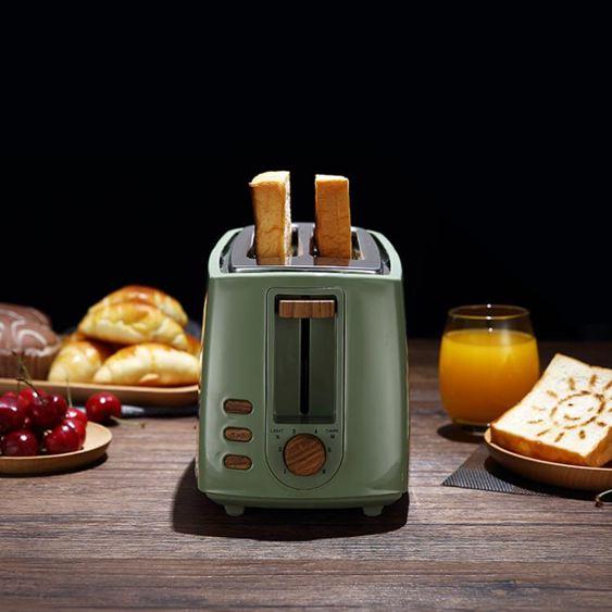 麵包機多士爐烤面包機小家用早餐吐司機全自動迷你土司機宇美樂HT-8108