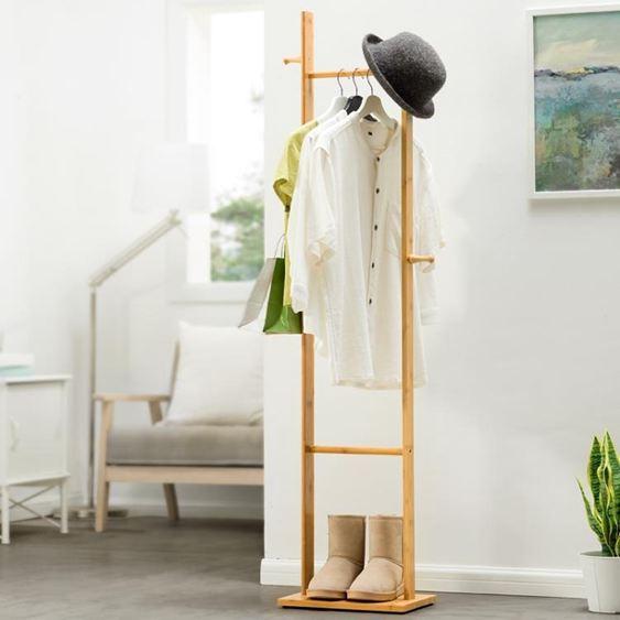衣帽架簡易衣帽架落地式實木臥室掛衣架衣服架子家用收納簡約現代