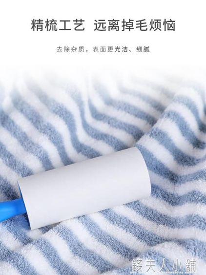 浴巾女家用比吸水速干珊瑚絨不掉毛大毛巾成人可愛韓國裹巾