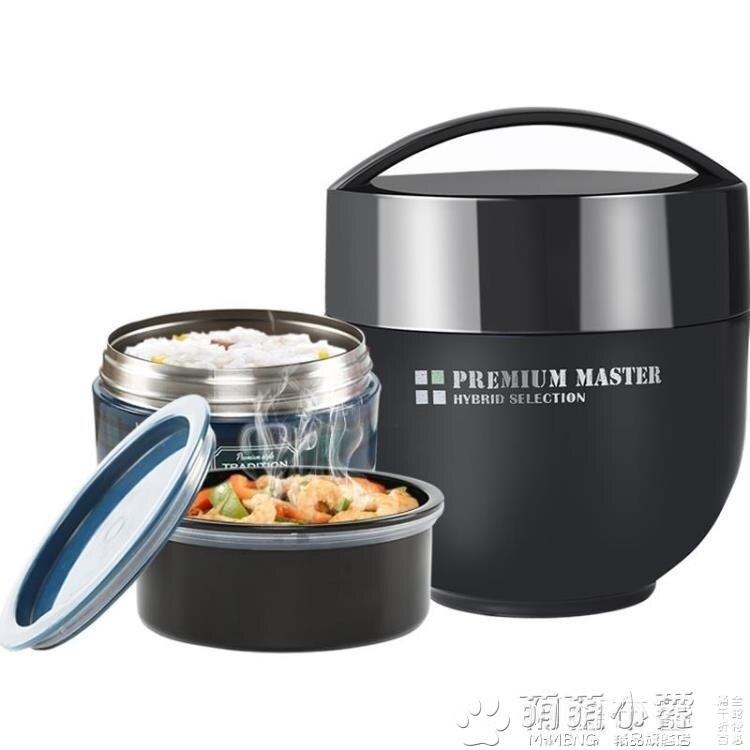 免運 便當盒 日本SKATER雙層保溫飯盒不銹鋼式便當盒上班族學生免微波爐加熱
