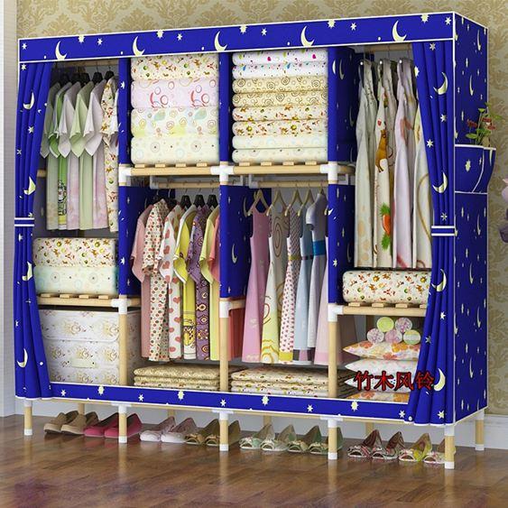 簡易衣櫃簡約現代經濟型組裝布藝布衣櫃實木牛津布收納掛衣櫥單人
