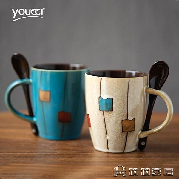 馬克杯 youcci悠瓷 創意鼓型陶瓷杯帶蓋帶勺 牛奶杯咖啡杯家用馬克杯水杯 【母親節特惠】