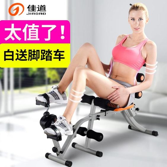 健身器多功能收腹機仰臥起坐健身器材家用女懶人運動機自動輔助訓練套裝