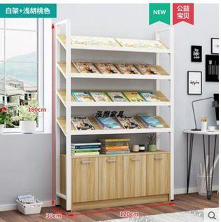 簡約鋼木鐵藝書櫃報刊雜志架圖書展示架落地組合多層置物收納貨
