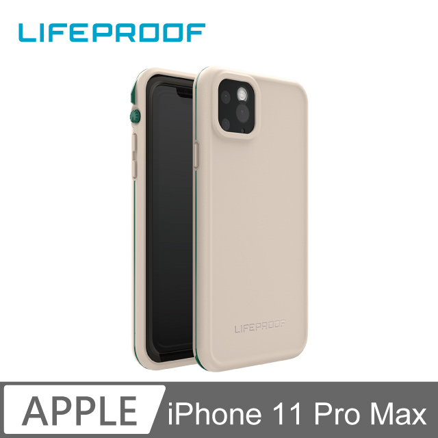 LP iPhone 11 Pro Max 全方位防水/雪/震/泥 保護殼-Fre(米)