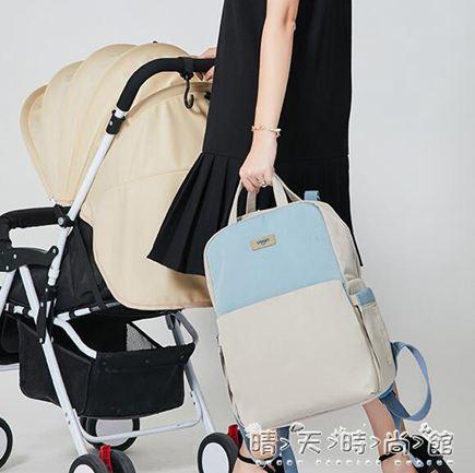 媽媽包媽咪包2019新款背包時尚雙肩包大容量媽媽包包寶媽外出包手提