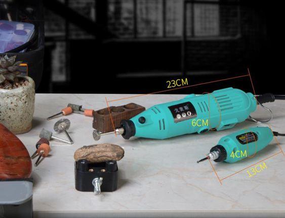迷你電動多功能小型木雕根雕玉石打磨拋光工具雕刻機