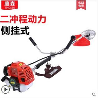 割草機割草機四沖程背負式小型割灌機多功能農用汽油開荒除草機收割機
