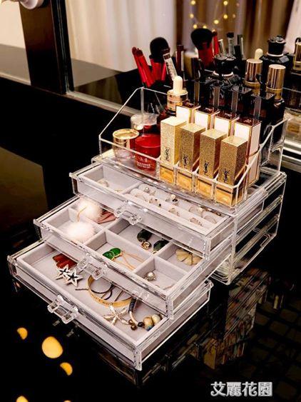 首飾盒透明簡約飾品耳環口紅收納盒壓克力戒指耳釘整理置物架