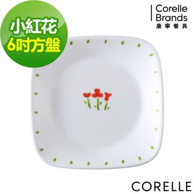 【美國康寧 CORELLE】小紅花方形6吋盤