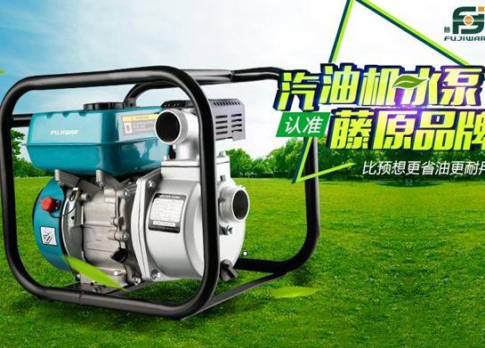 抽水機汽油藤原汽油機水泵2寸3寸4寸汽油機自吸泵四沖程農用家用抽水機灌溉