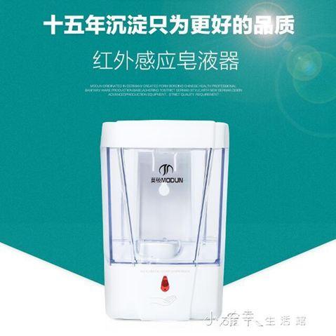 酒店家庭感應皂液器 全自動壁掛式皂液盒洗手液機沐浴液盒