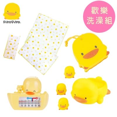 黃色小鴨《PiyoPiyo》嬰幼兒沐浴海棉+印花紗巾澡巾+兩用水溫計+水中有聲玩具組4入