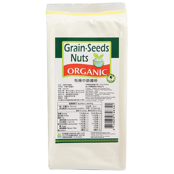 康健有機中筋麵粉500g