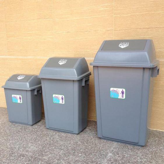 彈蓋垃圾桶家用塑膠長方形垃圾膠桶戶外垃圾桶環保大號垃圾桶有蓋