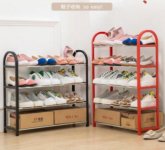 摺疊鞋架宿舍鞋架多層簡易學生家用單人迷你小號可拆卸摺疊多功能鞋櫃
