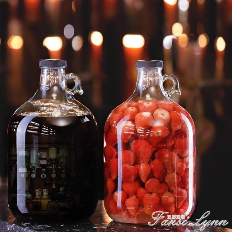 家用釀酒泡酒玻璃瓶10斤自釀葡萄紅酒裝酒容器楊梅青梅酒瓶空瓶