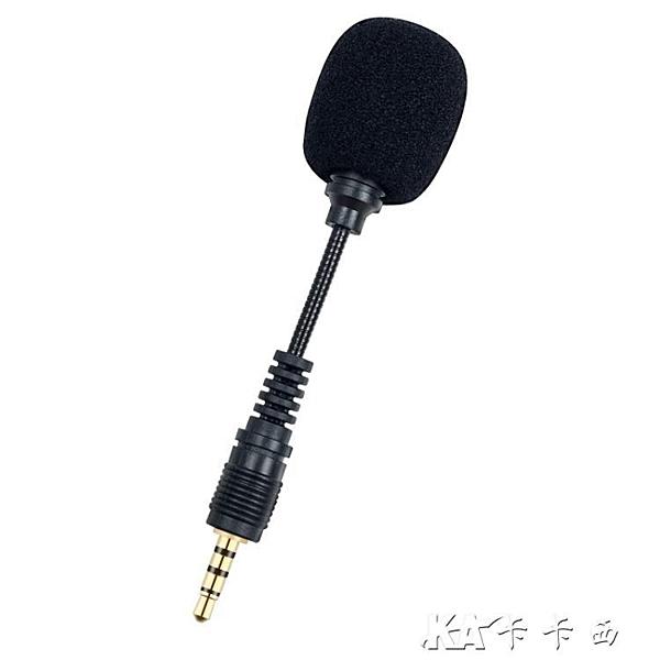 【新年熱歡】迷你話筒電容麥克風戶外直播聲卡唱歌網紅主播聊天設備()