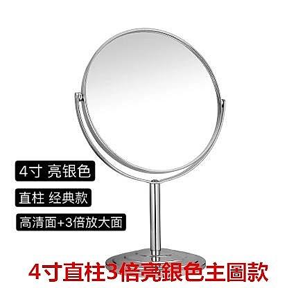 4寸直柱3倍亮銀色臺式LED燈化妝鏡少女心ins梳妝3倍鏡子放大鏡【主圖款】