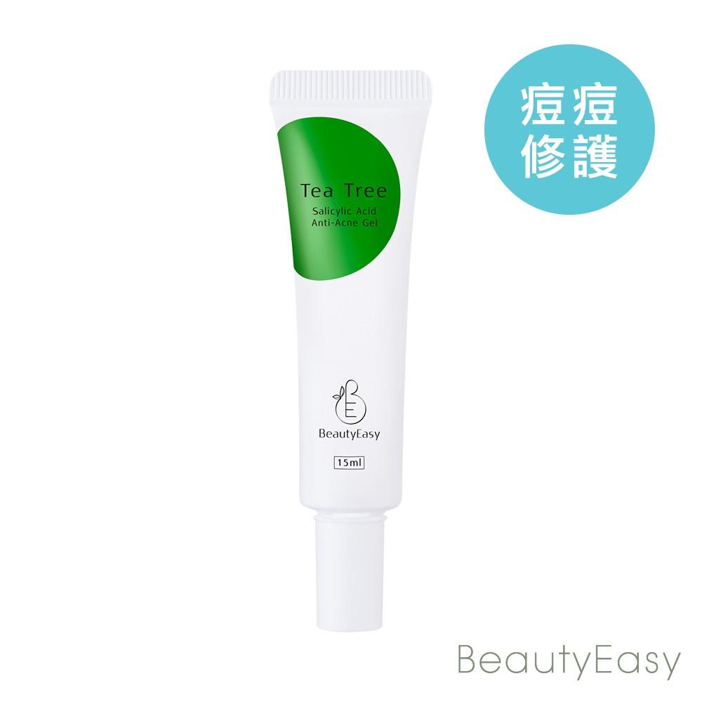 BeautyEasy茶樹水楊酸抗痘修護膠(水楊酸添加) 15ml