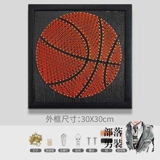 弦絲畫 籃球釘子繞線畫DIY手工製作材料包毛線勾線弦絲纏繞畫男生日禮物【全館免運 限時鉅惠】