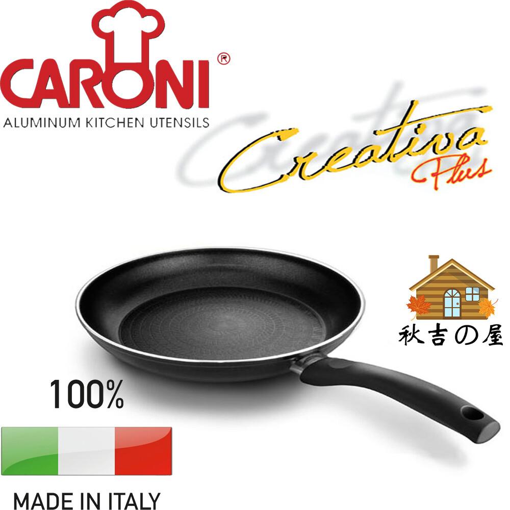 義大利caroni卡洛尼 28cm 不沾鍋 創意系列 平底炒鍋 a380128