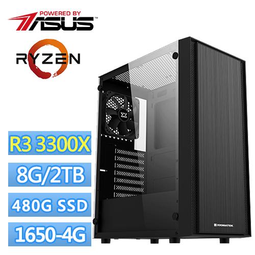 華碩B550平台【吸血魔獸】R3四核 (R3-3300X/8G/2TB/480G M.2 SSD/GTX1650-4G)