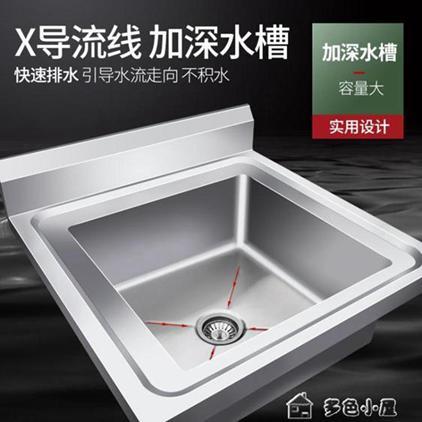 水槽商用不銹鋼水槽單雙三水池槽洗菜盆洗碗槽消毒池盆廚房家用帶支架