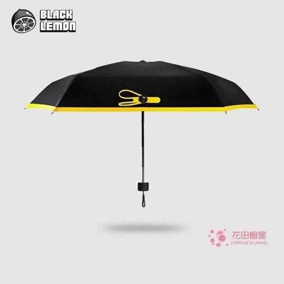 口袋傘 迷你遮陽傘黑膠太陽傘防曬 摺疊晴雨兩用小黑傘陽傘T