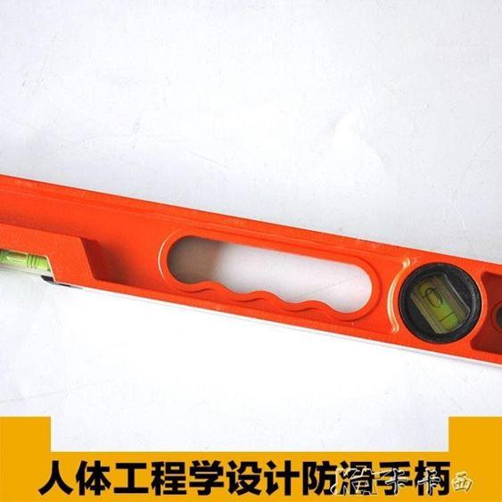 水平尺 實心 高精度鑄鋁 垂直靠尺 工程測量尺30-100CMYYJ