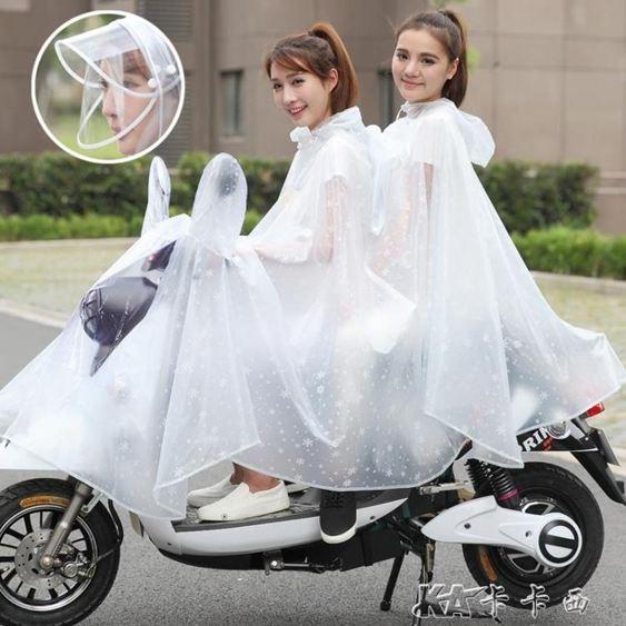 雨衣 時尚摩托車電動自行車母子透明成人男女雨披SUPER SALE樂天雙12購物節
