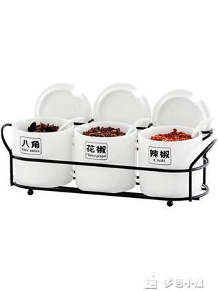 調料盒鹽糖味精調料盒廚房收納盒家用調料瓶套裝調料罐子陶瓷調味罐