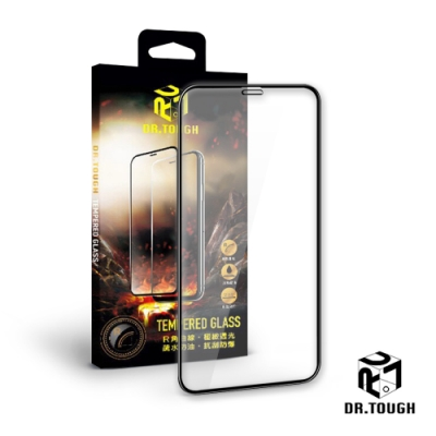 Dr.TOUGH 硬博士 iPhone 11 Pro/Xs/X 3D滿版強化版玻璃保護貼(霧面)